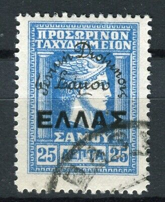GREECE; 1914 early Samos Island Optd. issue fine used 25l. value