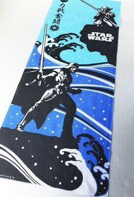 STAR WARS TENUGUI Japanese Cotton Fabric MADE IN JAPAN 36 X 15 Inches