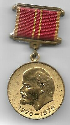 RARE Old CCCP Russian COLD WAR Vlad Lenin Russia Award Badge Collection Medal Y3