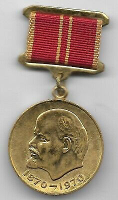RARE Old CCCP Russian COLD WAR Vlad Lenin Russia Award Badge Collection Medal Y4