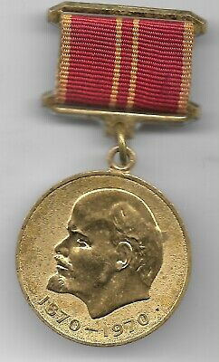 RARE Old CCCP Russian COLD WAR Vlad Lenin Russia Award Badge Collection Medal Y9