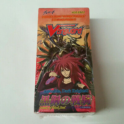 Cardfight!! Vanguard Extra Booster Volume 3 Cavalry of Black Steel - New, Sealed