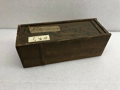 Vintage Antique Japanese Asian Wood Crate w/ Sliding Lid Japanese Writing EX