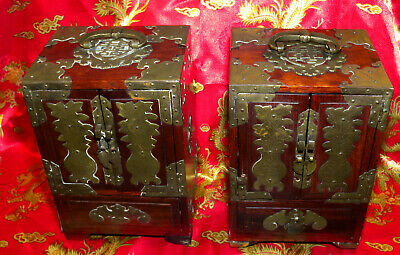 "Chinese Vintage Matched Pair Wood and Brass Jewelry Chests Boxes 8"" Tall Free SH"