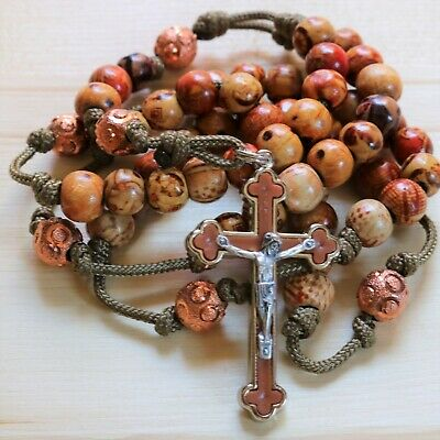 Rosary Brown Paracord Wood Multicolored Beads Copper Wearable Rosario Catholic
