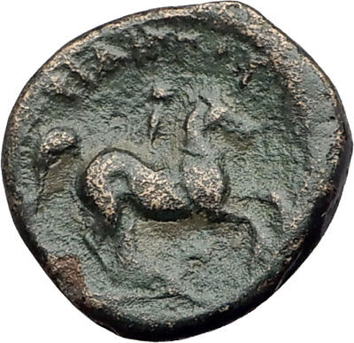 Philip II 359BC Olympic Games HORSE Race WIN Macedonia Ancient Greek Coin i64644