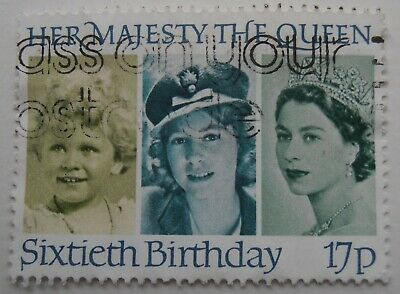 QUEEN 60th BIRTHDAY 17p ROYAL MAIL STAMP 1986
