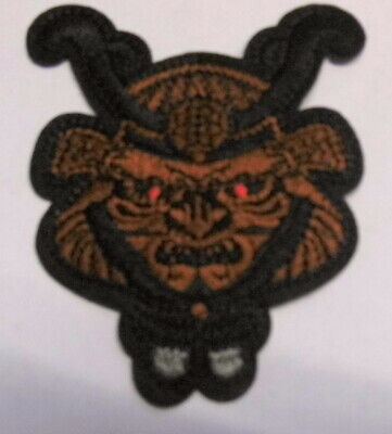 Aufnäher SAMURAI Patch Japan  Bushi