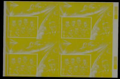 Guinee Eq 4 MNH s/s Space, proofs (3)