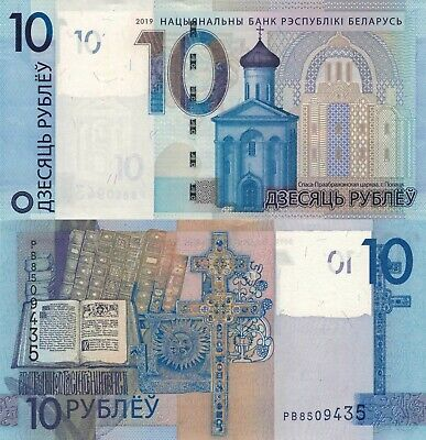 Belarus 10 Rubles (2009/2016) - Church/Books/Cross/pNew no Sig.  UNC