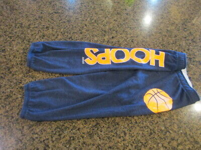 Justice Girls blue sweat pants yoga leggings 16 sparkle lounge Hoops Basketball