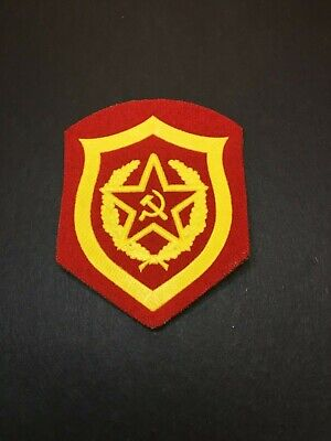 GENUINE USSR/CCTP Soviet Russian Army Motorized Infantry cloth sleeve patch