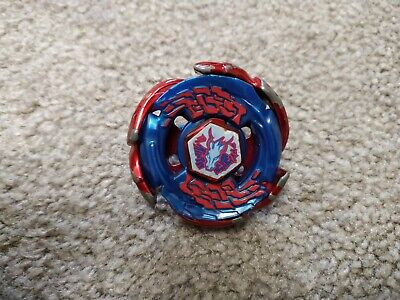 R²F Pegasus R2F Beyblade TIP Part from Galaxy Pegasis RIGHT RUBBER FLAT