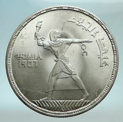 1956 EGYPT Torch & Broken Chains Genuine Silver 50 Piastres Egyptian Coin i79448