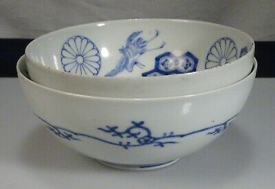 Japanese Blue & White Porcelain Bowls  -  57069