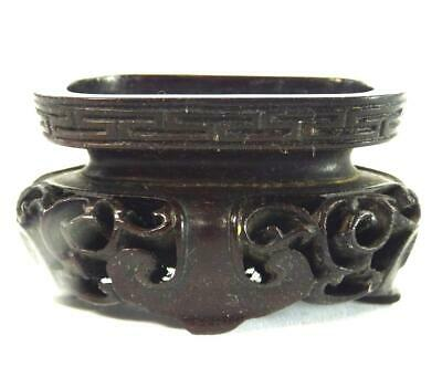 Antique Chinese Carved Hardwood Small Stand For Snuff Bottle Etc