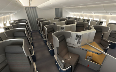 American Airlines (AA) SWU Upgrade Systemwide Upgrade