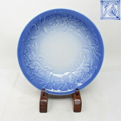 A209: Rare, Japanese bowl of blue-and-white porcelain by great Kakiemon Sakaida