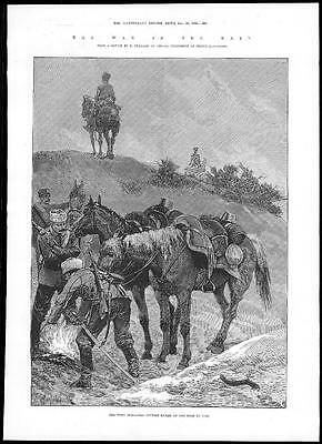 1885 BULGARIA SERBIA WAR - Bulgarian Outpost Road to Nish HORSES Soldiers (200)