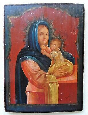 "Antique Russian Icon of the ""Holy Mother of God"". 19th Century. 35х26х2 cm."