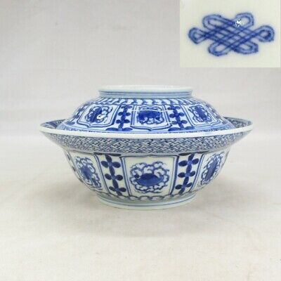 A661: Japanese BIG covered bowl of OLD IMARI blue-and-white porcelain ware