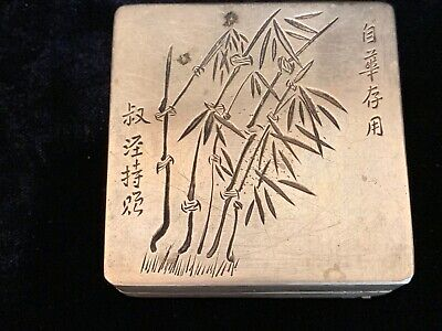 Antique Chinese Paktong & copper engraved metal box bamboo + calligraphy signed