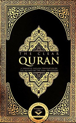 The Clear Quran By Dr. Mustafa Khattab (Paperback) Usa Seller