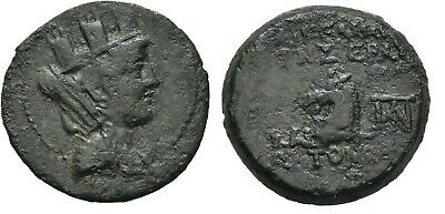 Ancient Greece 104-47 BC Cilicia AEGEAE Tyche Horse Civic #2