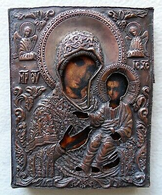 "Antique Russian icon of the Virgin ""Iverskaya"".19th Century. 14х11 сm."