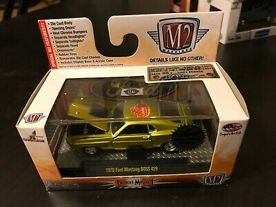 M2 Machines 2015 Super ToyCon '70 Mustang Chase
