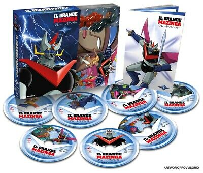 Il Grande Mazinga Vol. 1 (7 Dvd) ANIME FACTORY