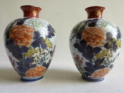 Ancienne Paire De Vases En Porcelaine Fukagawa Japon Imari 19 Th