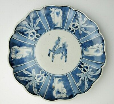 ANTIQUE KO-IMARI DISH 1700s JAPANESE BLUE & WHITE PORCELAIN 220 YEAR OLD SHOKI