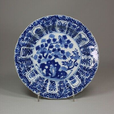 Antique Chinese blue and white moulded plate, Kangxi (1662-1722)