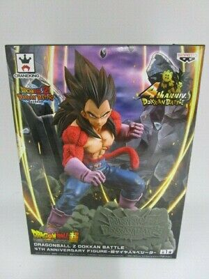 "F Banpresto Dragonball Dokkan Battle 4th Anniv figure ""SS4 Vegeta"" Japan NEW"
