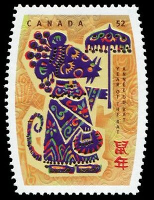 Canada  # 2257    LUNAR - YEAR OF THE RAT     VF-NH  2008  Pristine Issue