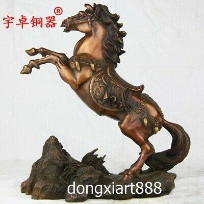 32 cm Pure Bronze Copper Chinese Zodiac Animal Amulet Beast Horse Steed Statue