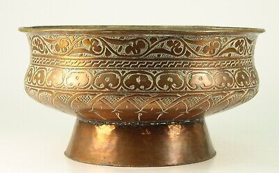 ~Antique Ottoman Turkish Raised Thick Tinned Copper Taz Bowl Hand Hammered