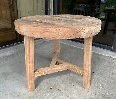 "Chinese Vintage Primitive Elm Round Coffee Table End Table 20' Dia x 18"" High"