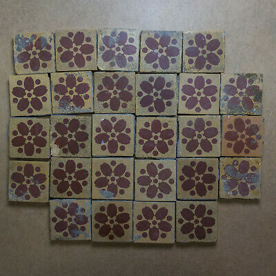 Antique Salvage Original Victorian Encaustic Decorative rare tiles 2 1/4 Inch