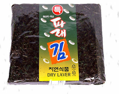 100-sheets Korean Parae Seaweed Dried Laver KOREA Healthy sushi gimbab nori AA