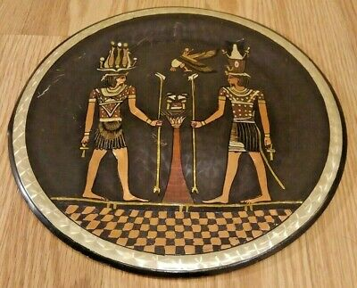Beautiful Brass Vintage Ancient Egypt Themed Egyptian Decorative Wall Plate 10''