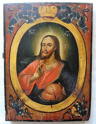 "Antique Russian Icon of ""Lord Almighty with bread"". 19th Century. 33х24,5х2 cm."