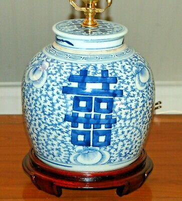 Antique Chinese GINGER JAR LAMP Blue & White Porcelain Double Happiness 3-L