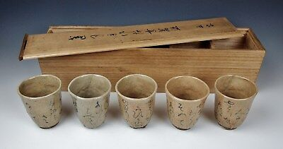 SET OF 5 OTAGAKI RENGETSU CUPS Calligraphy Waka Poems Edo Meiji Antique Pottery