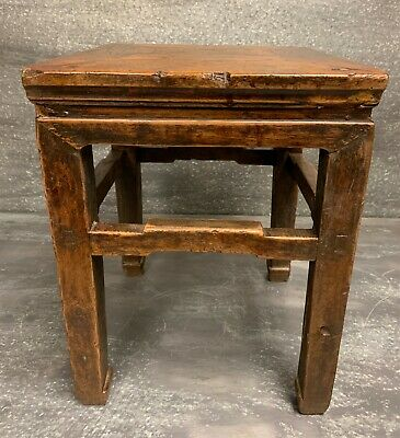 Chinese Antique Ming Style Stool/End Table/Tea Table /Coffee Table