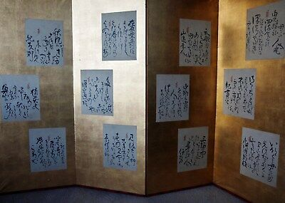 ANTIQUE CALLIGRAPHY FOLDING SCREEN Poem Edo Byobu Negoro Lacquer Japanese Waka
