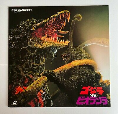 Godzilla vs. Biollante (1989) / Japanese Laserdisc / with color Insert