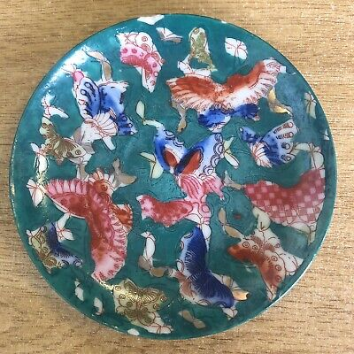 Antique Japanese Bright colourful polychrome hand painted saucer dish plate