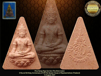 PHRA NANGPAYA SORGOR 6Round QUEEN SIRIKIT GRAND JUBILEE CEREMONY BRICK 47 AMULET